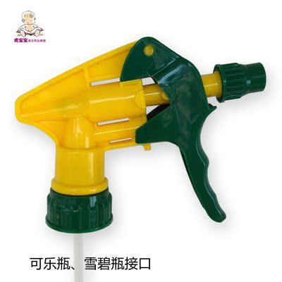 可乐瓶喷雾器喷头洗车喷壶头塑料消毒喷雾壶喷水壶头园艺浇花壶头