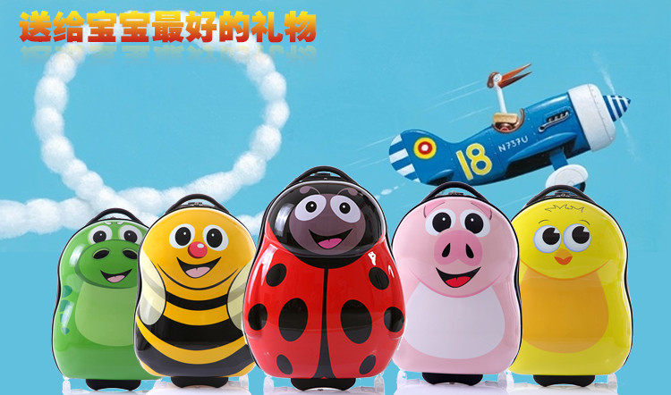 特价儿童拉杆箱旅行箱可爱卡通背包书包蜜蜂背包瓢虫子母行李箱女