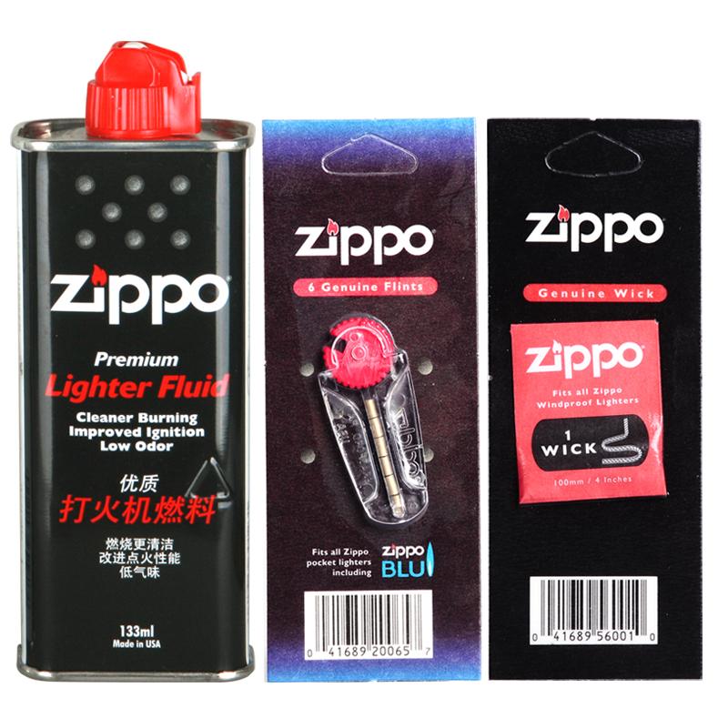 原装正品zippo打火机油 专用配件133ml油+火石+棉芯 特价自用套餐