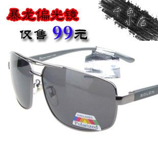 包邮爆龙 偏光镜男士蛤蟆镜 太阳眼镜 复古 墨镜 驾驶镜大脸必备