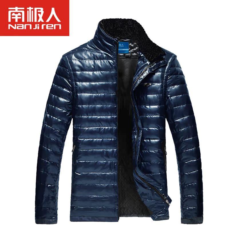 南极人男士羽绒服男修身短款立领2014新款正品轻薄款带毛领羽绒服