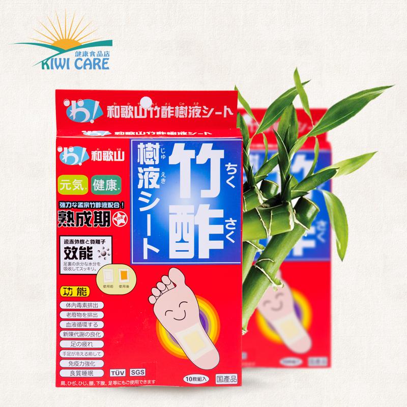 6盒包邮 香港正品和歌山竹酢树液贴排毒祛湿通络改善睡眠加强免疫