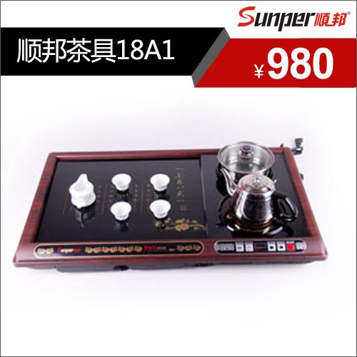 顺邦茶具18A1电磁炉茶盘带自动加水器抽水器上水器