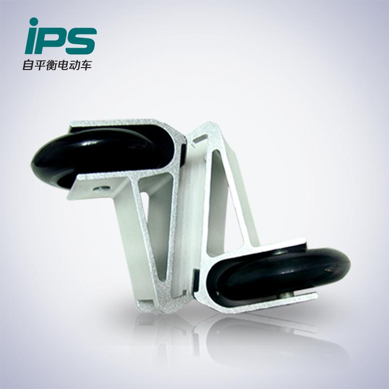 IPS 电动车 独轮电动车 自平衡独轮车 配件 专用学习轮 辅助