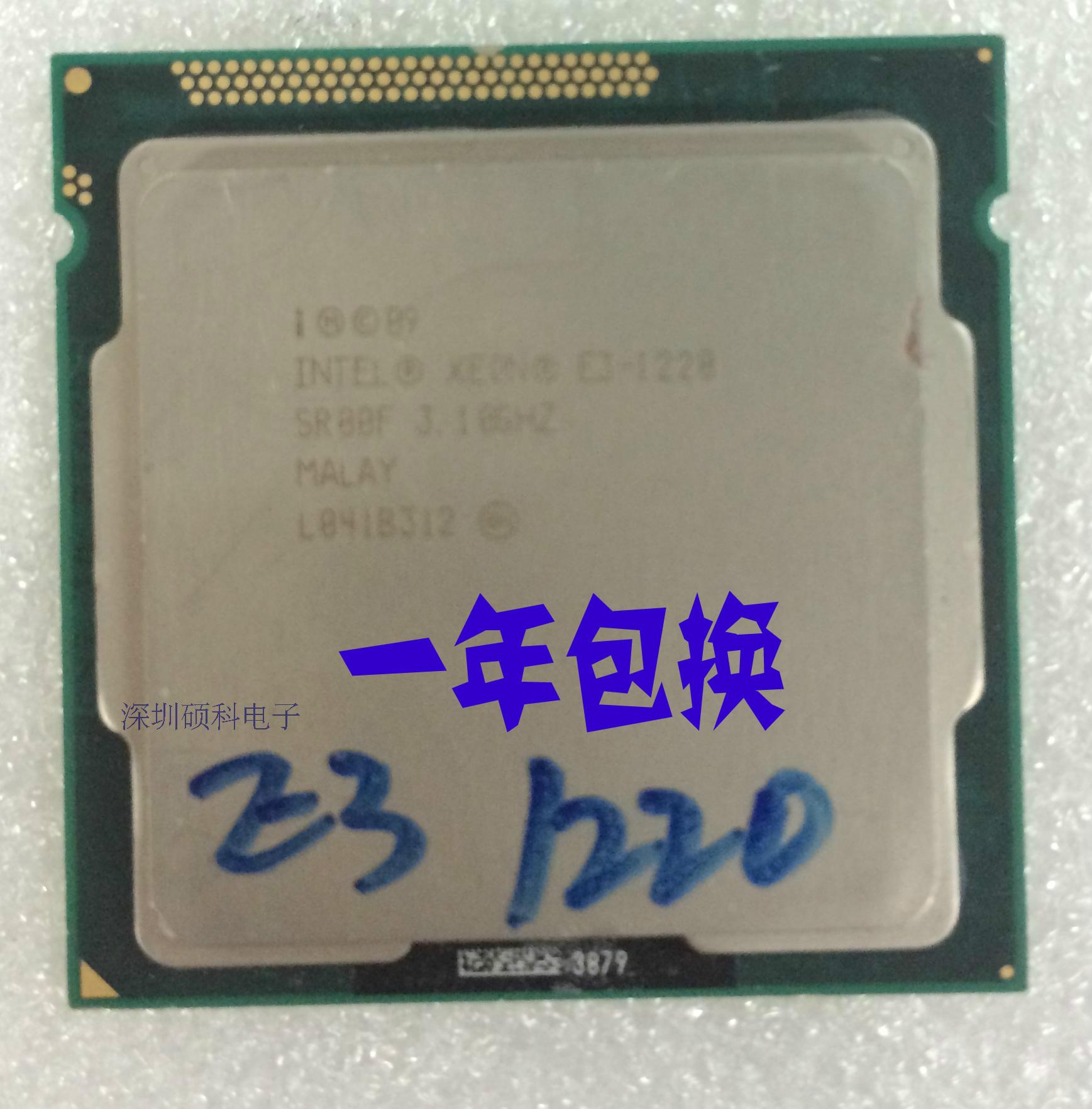475 00 dell poweredge r210 ii processor intel xeon e3 c 8t 3
