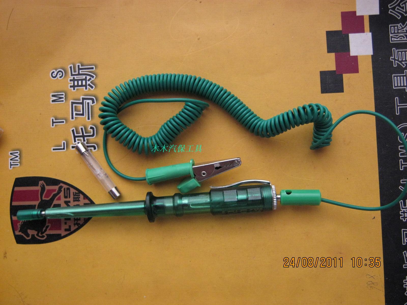 6-24v绿色弹簧线路电笔测试电笔/汽修汽保工具/托马斯工具