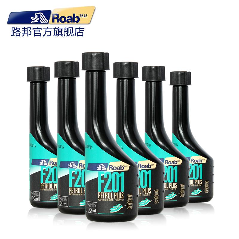 Roab路邦F201 燃油宝 汽油添加剂 喷油嘴清洗剂 积碳去除剂 6瓶装