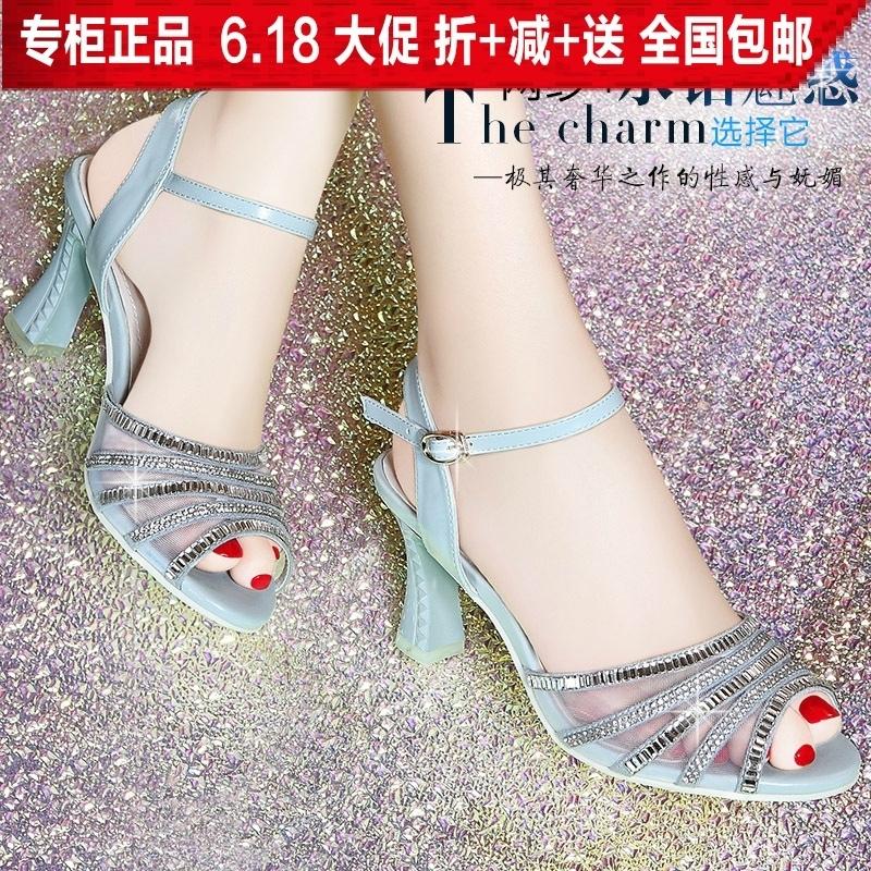 莫蕾蔻蕾夏新款欧美中跟鱼嘴鞋水钻T型绑带性感凉鞋女网状高跟鞋