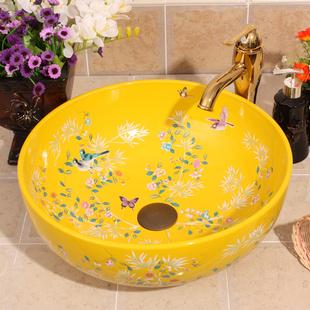 打折+全国包邮 五彩花鸟 陶瓷卫浴艺术台盆洗面盆洗脸盆洗手盆