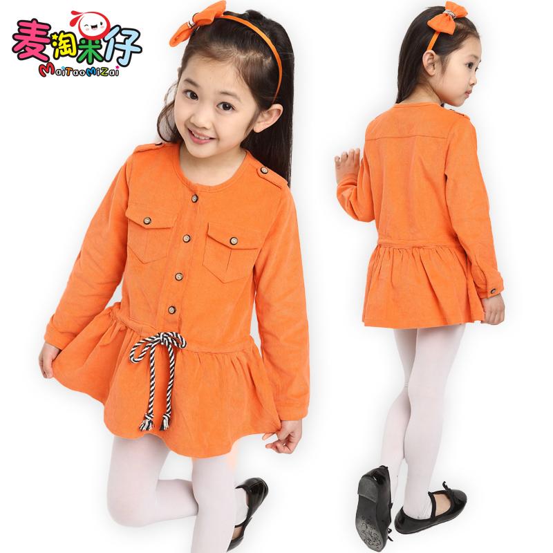 2014新款童装女童韩版外衣女童长袖衣服春装麦米仔 Q6010