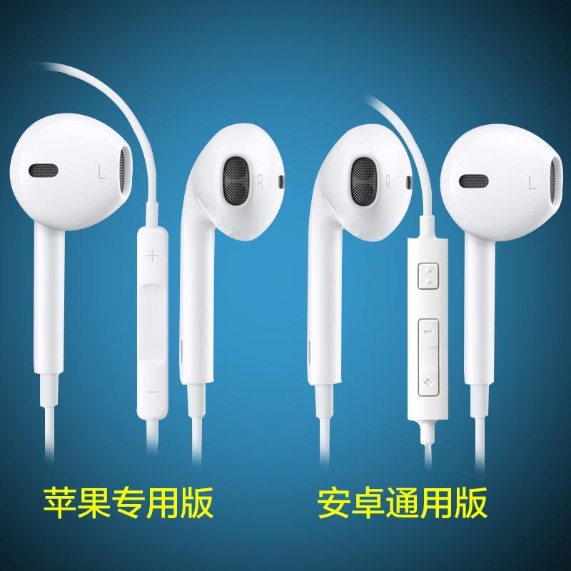 毕利格/Byleag 入耳式耳机MP3手机笔记本通用耳机 带麦克风 包邮