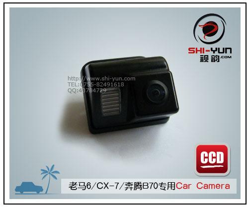 [视韵]CCD老马6/CX-7/奔腾B70 专用倒车摄像头-170度半年包换
