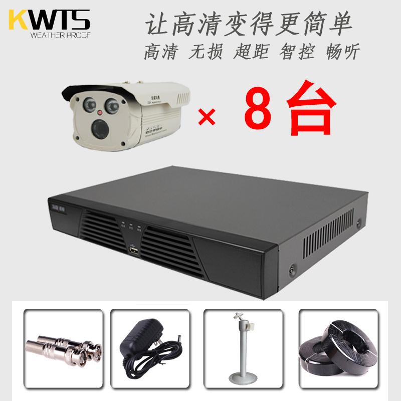 监控套装 海康硬盘录像机7808HW 高清点阵摄像机凯威特赛830
