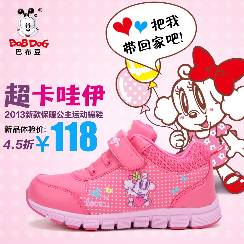 巴布豆童鞋 2014冬季儿童运动鞋 中小童女童公主鞋 棉鞋女童鞋 女