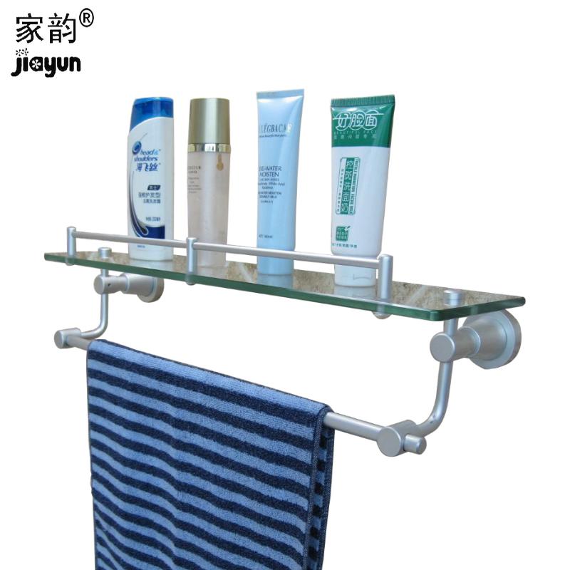 家韵 实心太空铝卫浴挂件 化妆品架 浴室置物架 带毛巾杆 8513