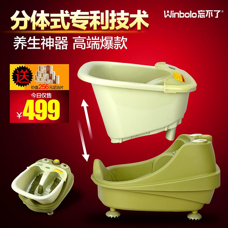 忘不了分体足浴盆全自动按摩洗脚盆按摩加热足浴器电动泡脚盆正品