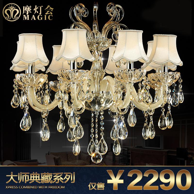 摩灯会 欧式水晶吊灯 水晶灯 奢华客厅吊灯卧室餐厅灯饰灯具8023