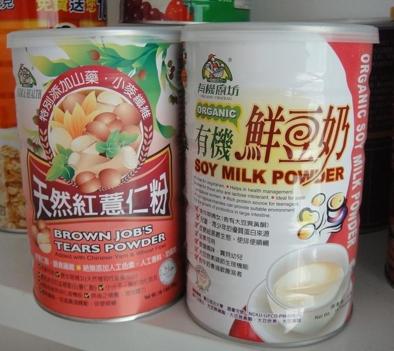 台湾原装有机厨房-红薏仁粉+有机鲜豆奶148元 江浙沪皖包快递