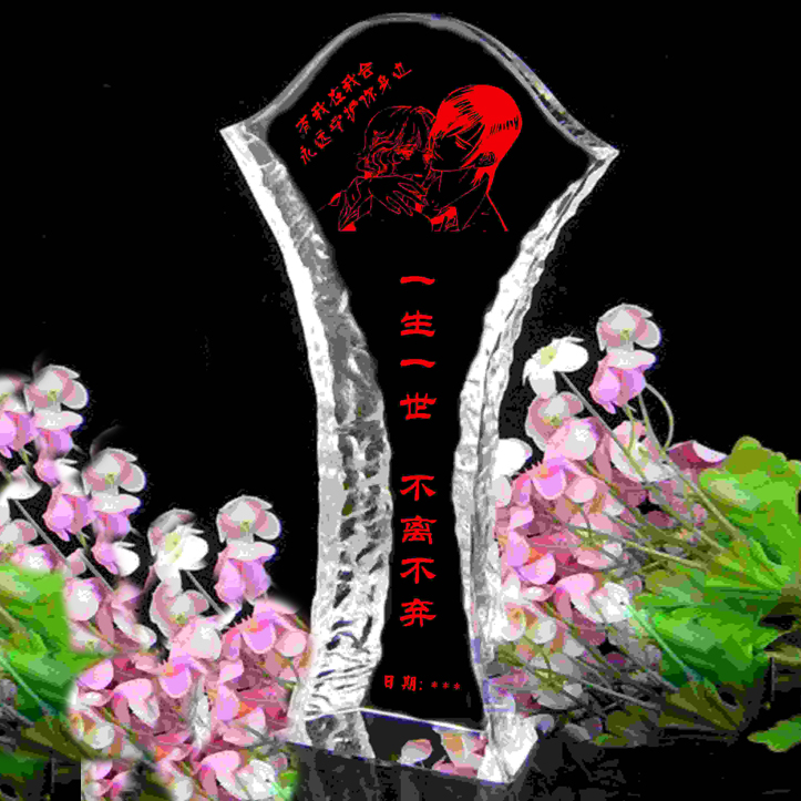 定制水晶摆件工艺品个性创意礼品 情人节礼物 礼物婚庆 结婚礼物