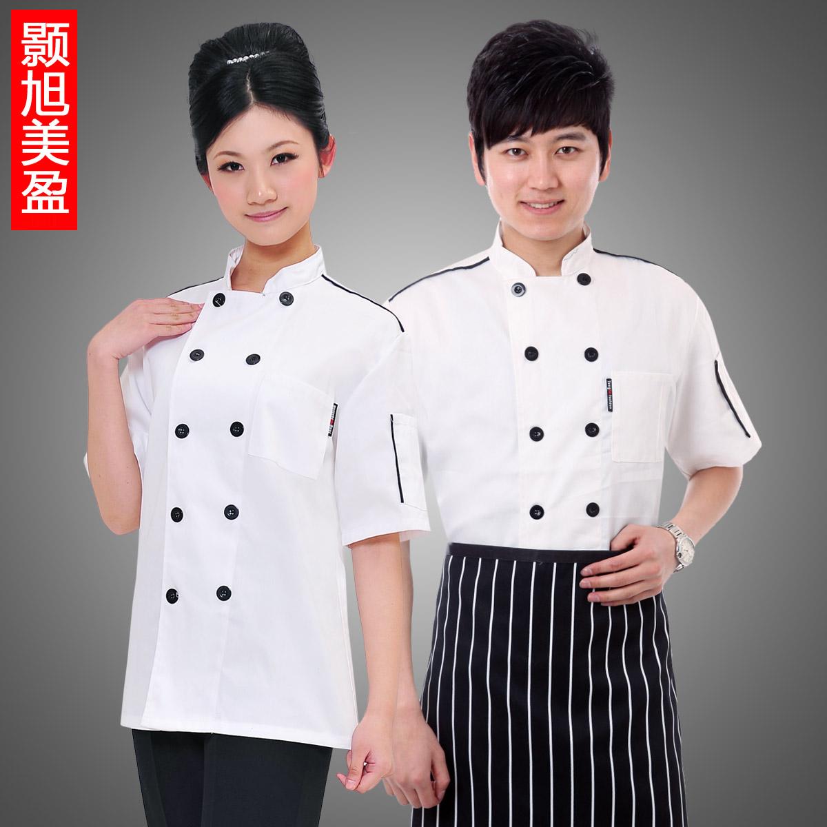酒店工作服夏装 西餐厅厨师长厨师制服男女款餐厅工服白色短袖