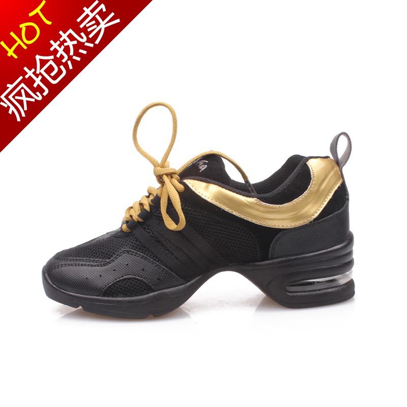 运动舞鞋男式现代舞鞋爵士舞鞋女式舞蹈鞋内增高健美广场健身舞鞋