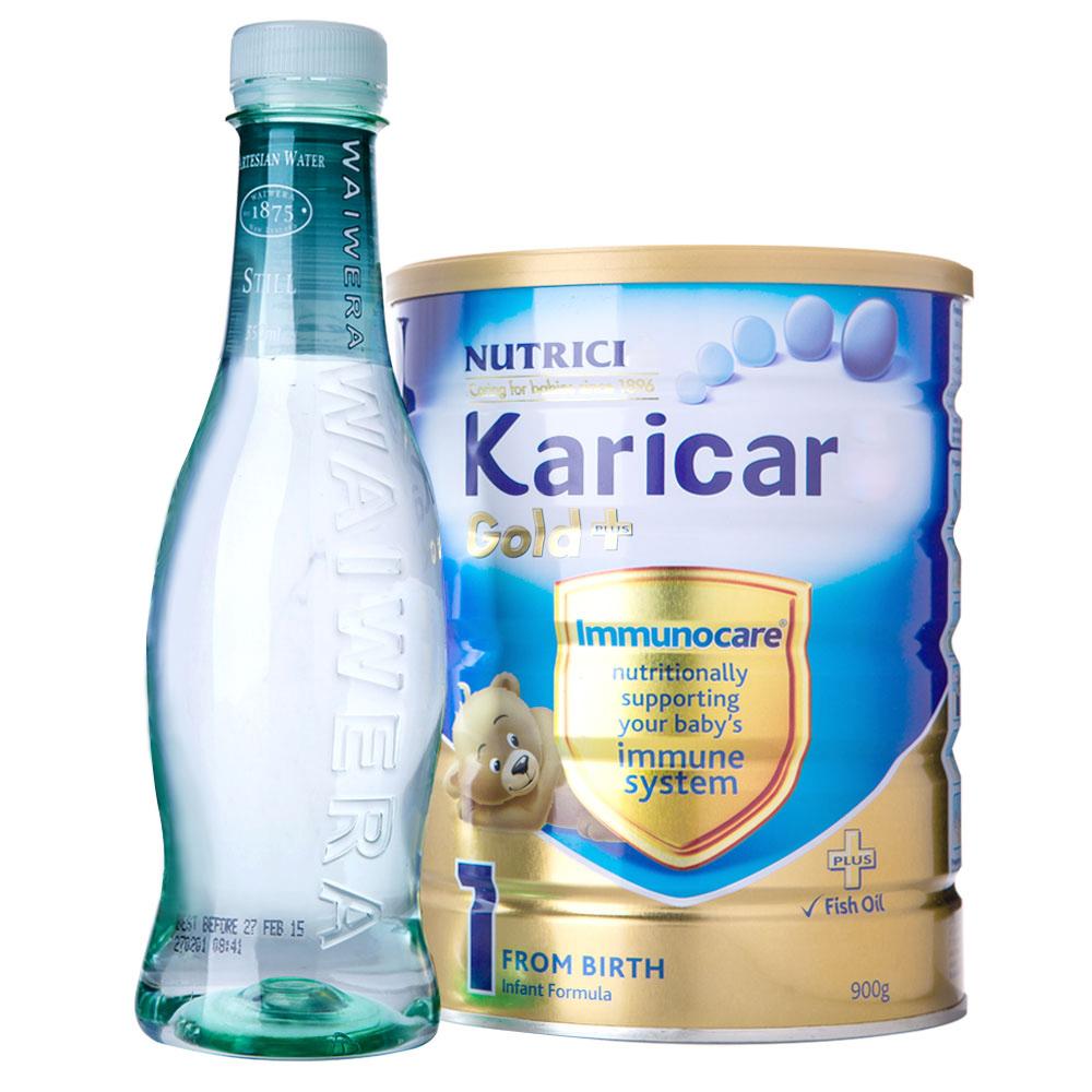 新西兰湾蓝温泉水 宝宝矿泉水新西兰母婴水 树脂瓶350ml*24瓶