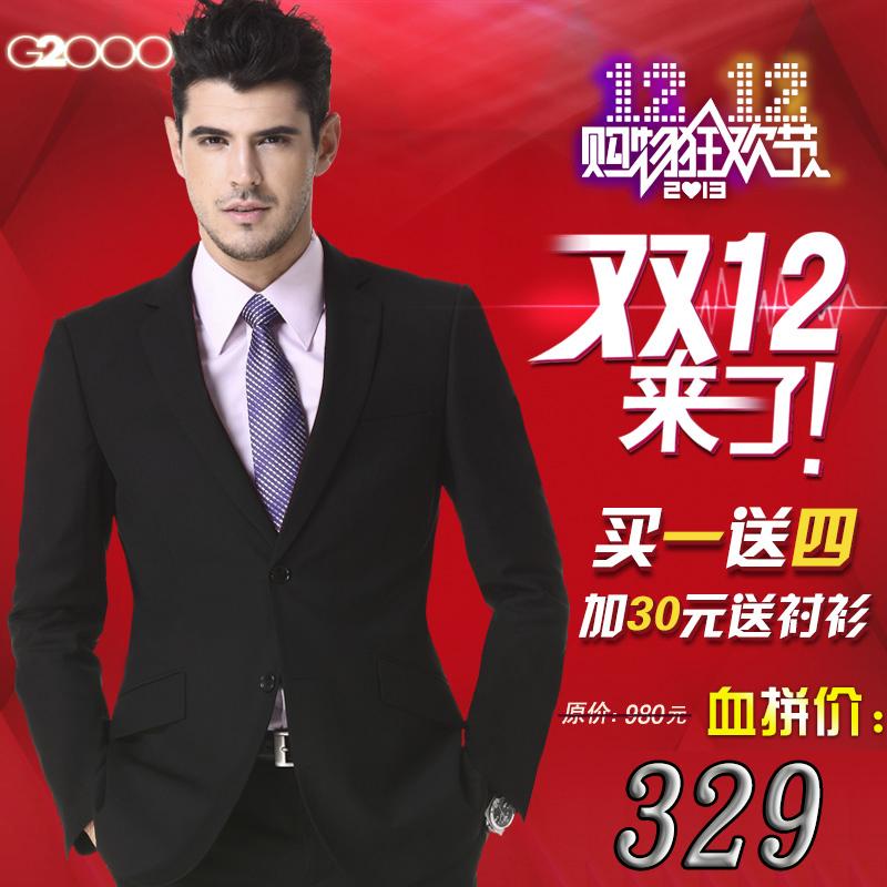 高端G2000西装男士西服套装 正品修身正装男装秋新款新郎结婚礼服