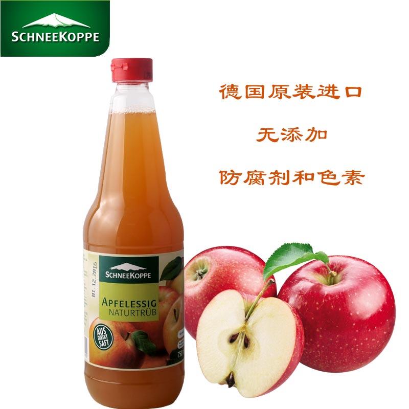 诗尼坎普 德国原装进口纯苹果醋食用醋/调味醋 未过滤酿造食醋