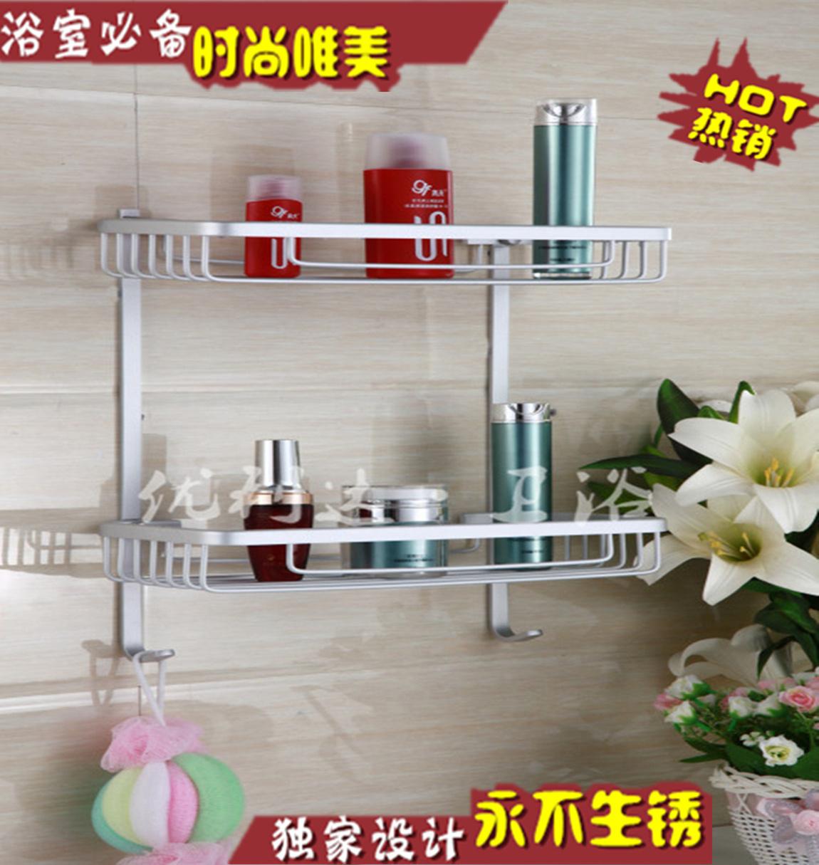 2516带丝长方形铝篮 太空铝 置物架 浴室置物架 亚光
