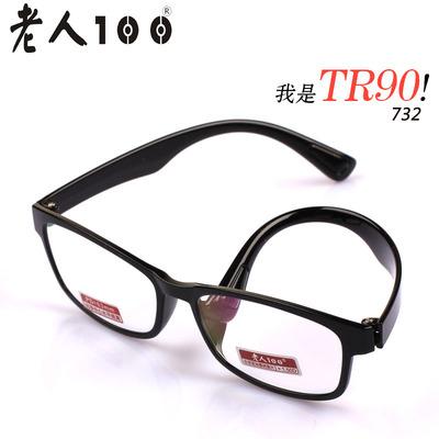 老人100品牌高档老花镜 超轻TR90眼镜架 树脂加膜老花眼镜 男女款