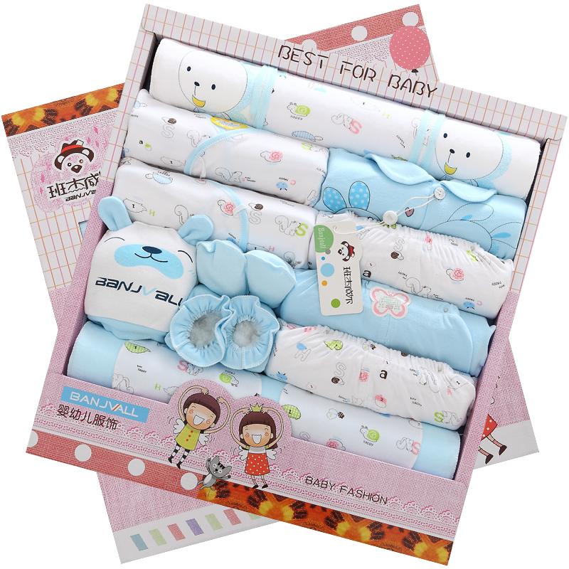 新款夏季薄款新生礼盒纯棉刚出宝宝衣服套装含抱被婴儿礼盒待产包
