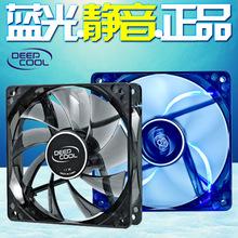 九州风神 12CM机箱风扇 12寸静音散热风扇 电脑电源大风扇LED12V
