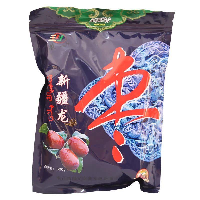 新疆龙枣500g装/干制大红枣/南京笛瑞/养生食补佳品/正品保障