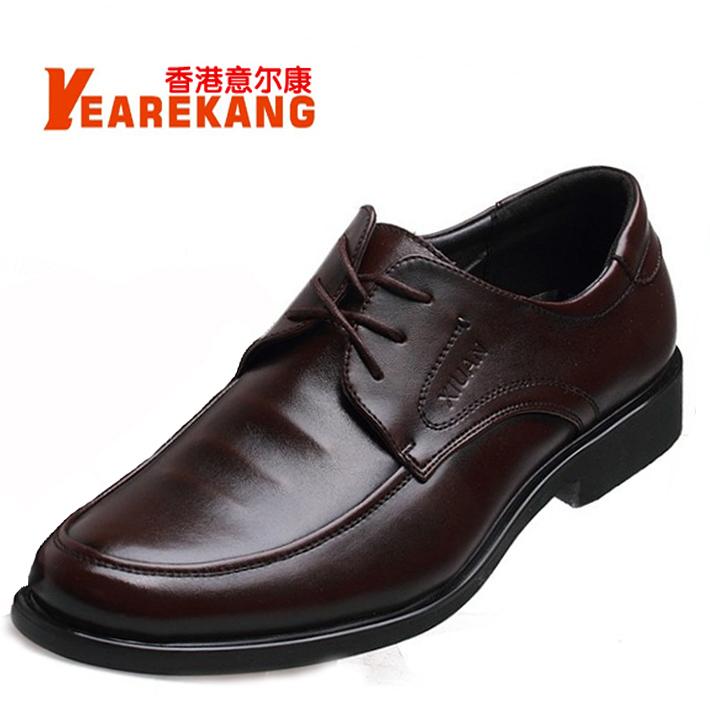 意尔康男鞋春夏季真皮商务正装男士皮鞋英伦系带潮流鞋子