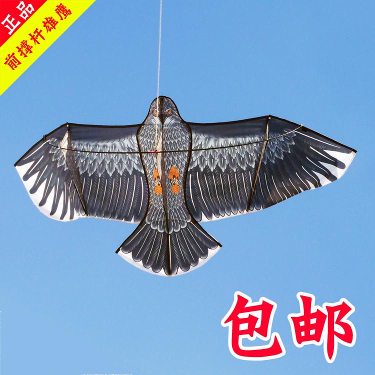 潍坊正品 微风 风筝批发 鸿运天堂鸟 前撑杆钢鹰 雄鹰  风筝轮线
