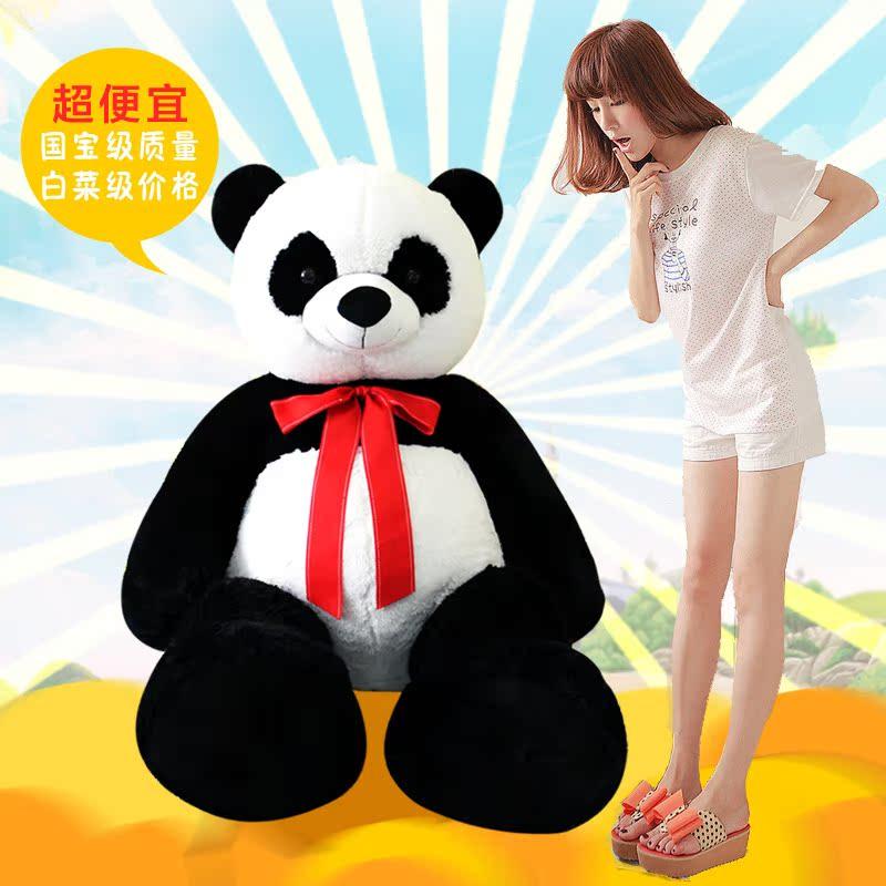 久远布娃娃抱抱熊猫公仔毛绒玩具大号1.8米泰迪熊女生情人节礼物
