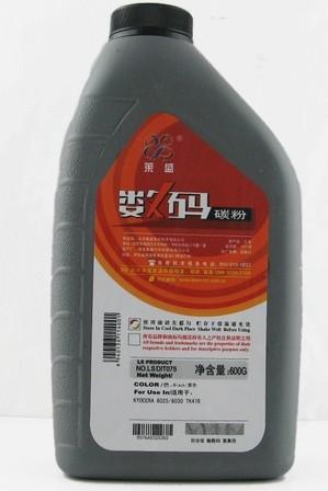 莱盛碳粉 DIT079三星'SAMSUNG SL-M2876HN/M2676N/M2676FH