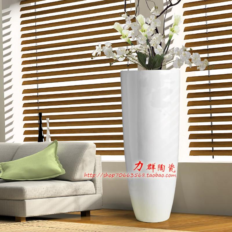 子弹形纯白落地大花瓶 韩式现代简约家居酒店落地客厅大花瓶摆件