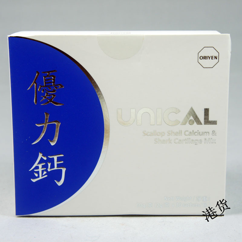 【香港正品】科士威 Oriyen优力钙36130 钙片 补钙产品 日本产品