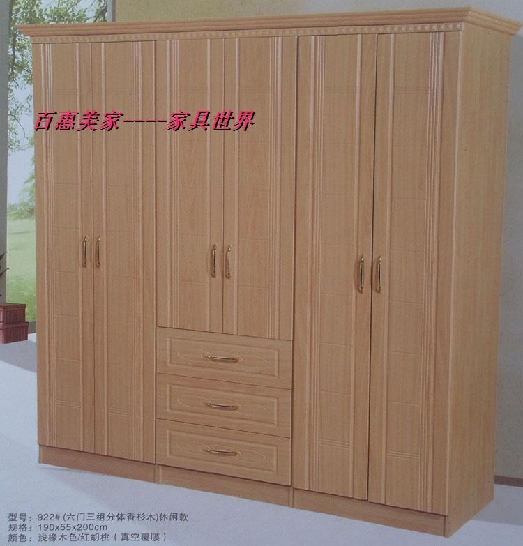 浅橡木色实木家具房