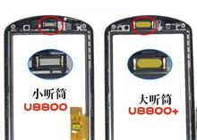 适用华为U8800 C8800听筒 接听器 听筒 8800+ 大听筒 小听筒