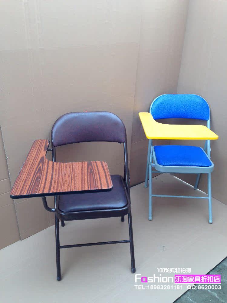 培训椅带写字板会议记者椅塑料折叠一体桌椅教学鞋子办公塑钢椅子