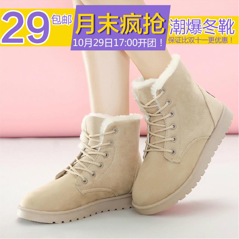 冬季新款雪地靴秋季女鞋潮平底短靴系带马丁靴单靴靴子短筒棉鞋女