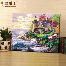 魔术手diy数字油画人物动漫情侣抽象客厅风景花卉欧式大幅手绘画