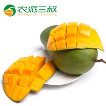 【农派三叔】时令新鲜水果 芒果 大青皮金煌芒果 金煌 包邮 5斤