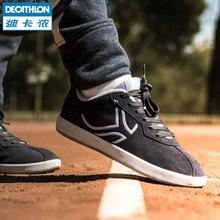 迪卡侬 网球鞋男女 透气 防滑耐磨板鞋休闲鞋运动鞋S7 ARTENGO