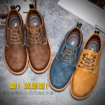 2017夏季马丁靴男士登山鞋英伦小