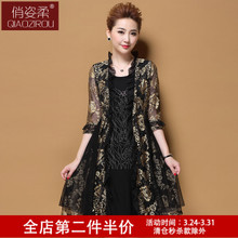中老年套装春秋中袖40岁50岁蕾丝连衣裙中年时尚妈妈装两件套夏装图片