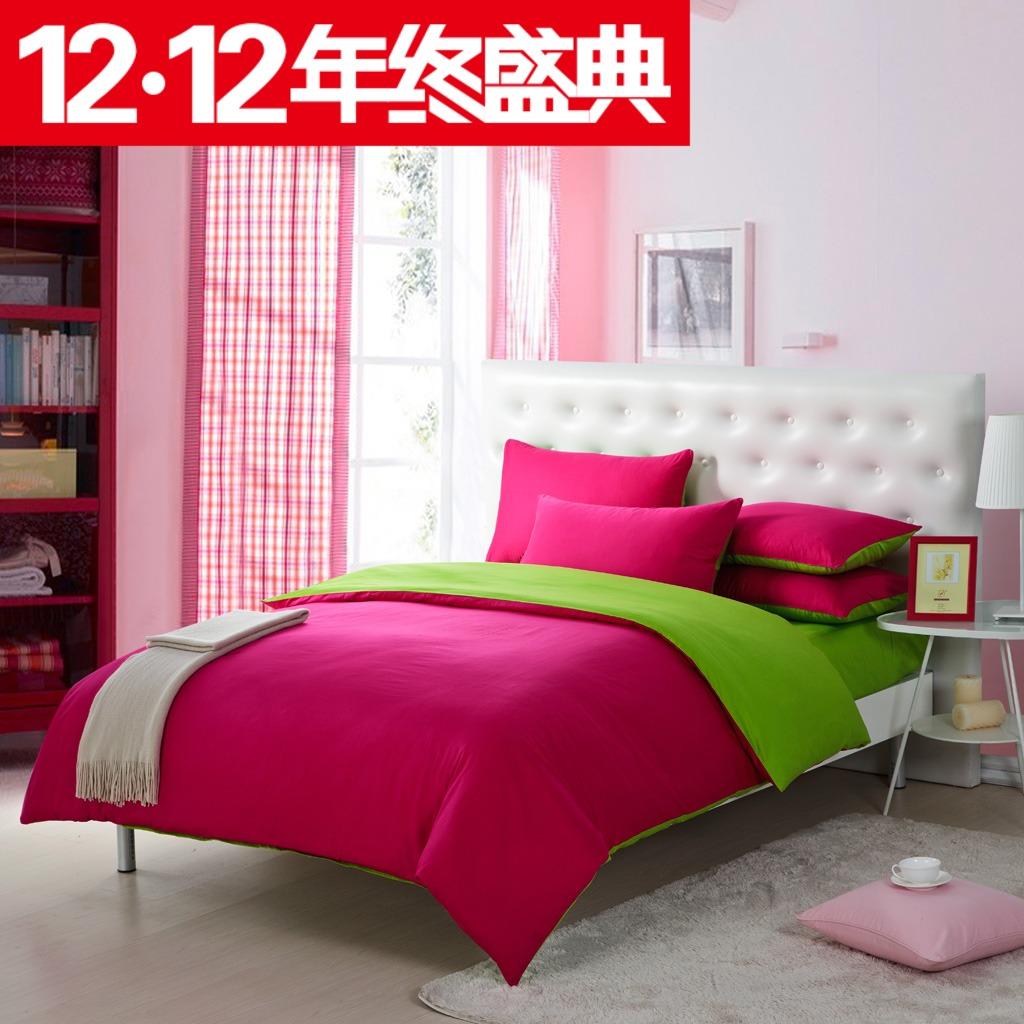 蔓琳阁家纺 纯棉活性四件套 韩版全棉纯色素色床单式四件套 特价