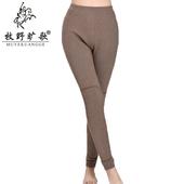 牧野旷歌2017年秋冬季女士羊绒裤新款热卖中老年正品热卖保暖厚